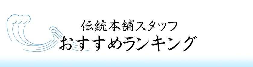 おすすめランキングTOP10